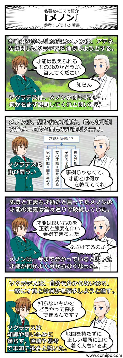 genji_001