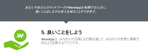 newInfo2