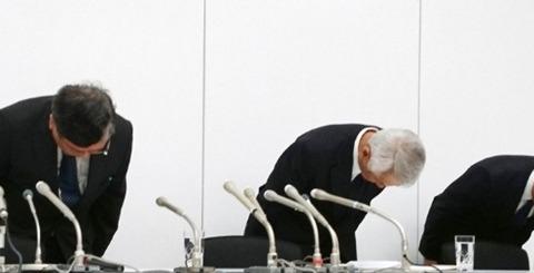 レオパレス謝罪