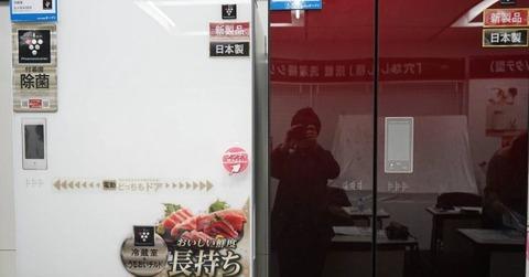 冷蔵庫見守り機能