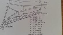 八郎平町1