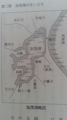 加茂湖 川2