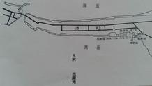 湊加茂湖造成