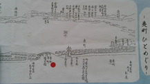 夷湊絵図1