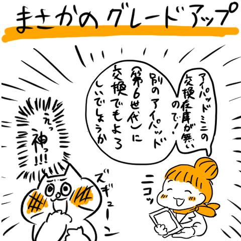 IMG_0208