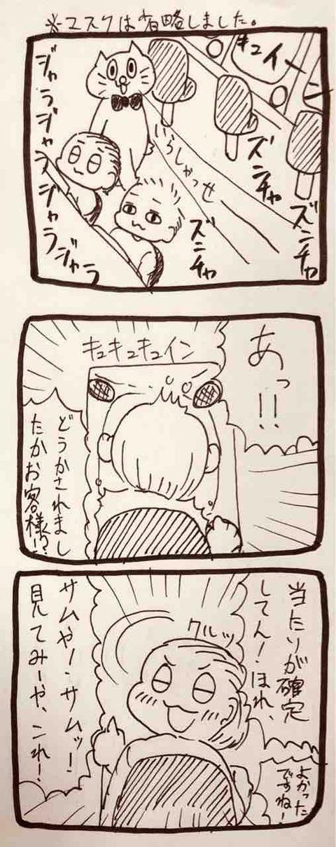 IMG_0077