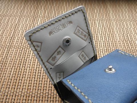 紫苑小銭カード03