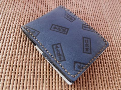 紫苑小銭カード02+