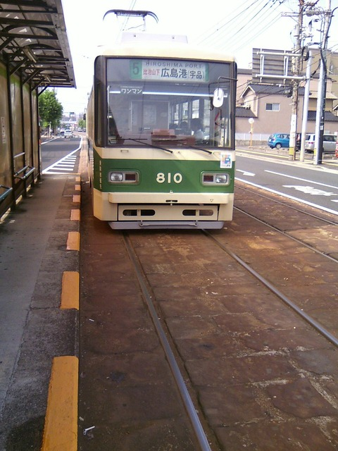 TS3A0571