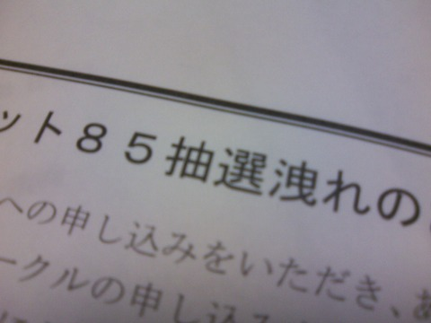 TS3A0464