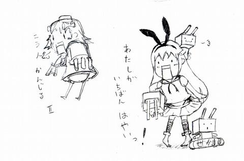 島風_雪風改