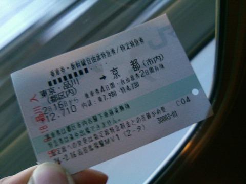 TS3A0502