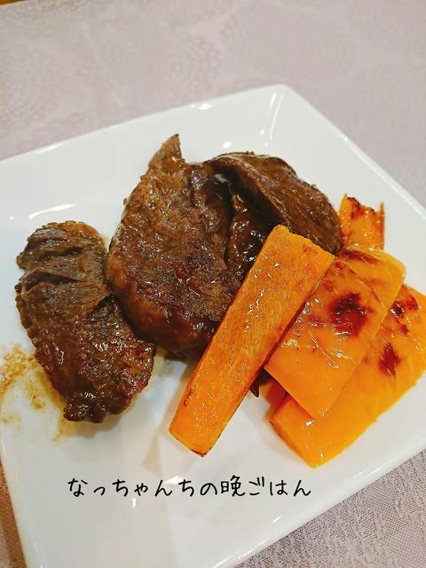 150301883肉