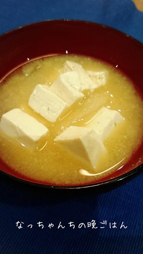 15028523味噌汁