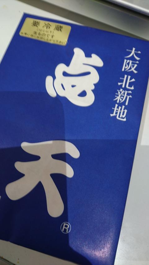 150300300 餃子 (2)