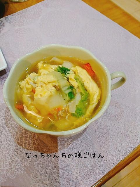 150301939スープ