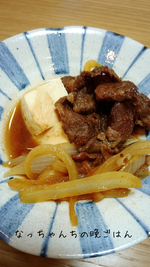 15028551肉豆腐2