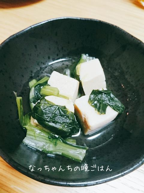 150300863高野豆腐