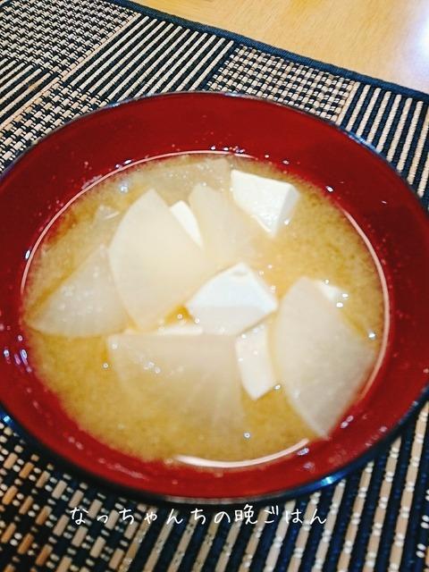 15029474味噌汁