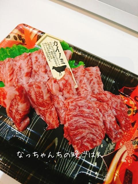15031773肉