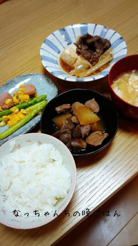 15028550肉豆腐