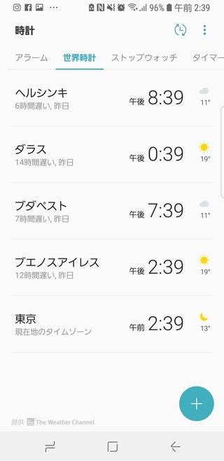 Screenshot_20181022-023942_Clock