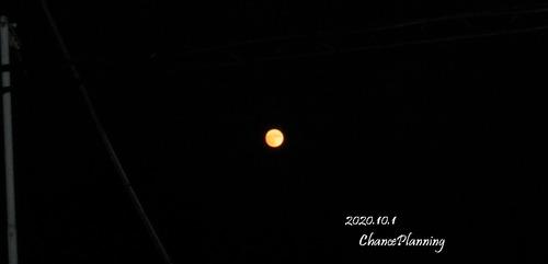 2020.10.1-moon2