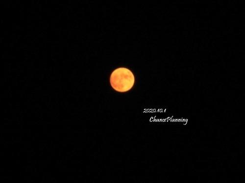 2020.10.1-moon