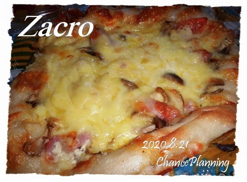 2020.8.21-Zacro.Pizza