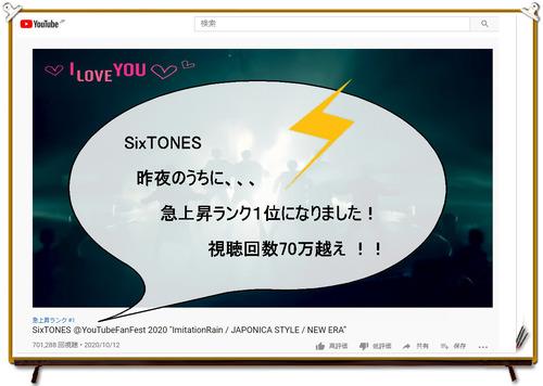 SixTONES-YouTube#1-70-