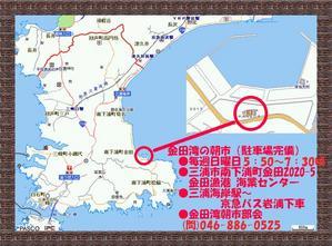 金田湾朝市map