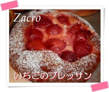 zacro-t74