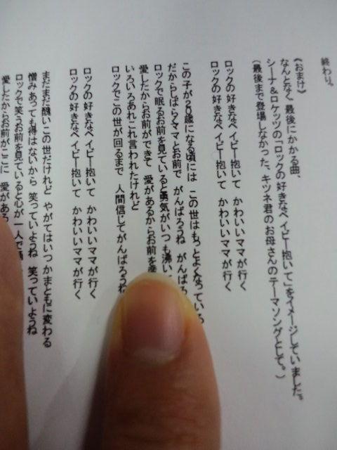 20120728_01.jpg
