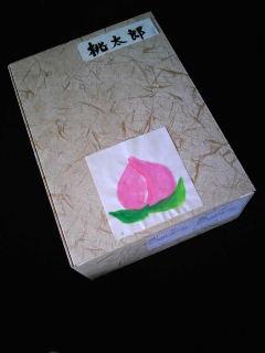 2013_machiko02.jpg