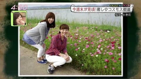 石川愛の画像 p1_17
