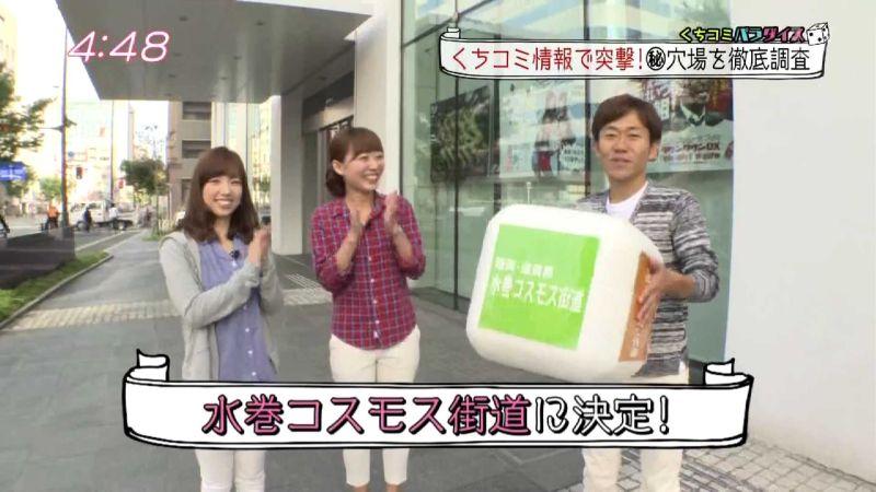 石川愛の画像 p1_23
