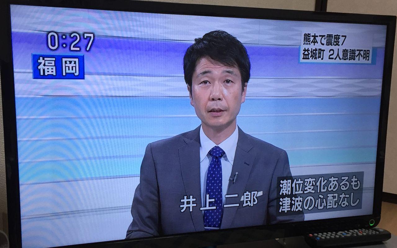 井上二郎の画像 p1_7