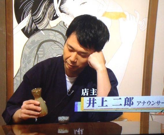 井上二郎の画像 p1_28