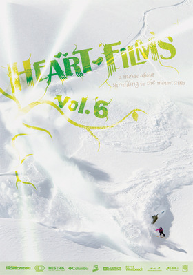 HeartFilms6