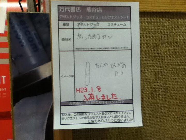 8f448753.jpg