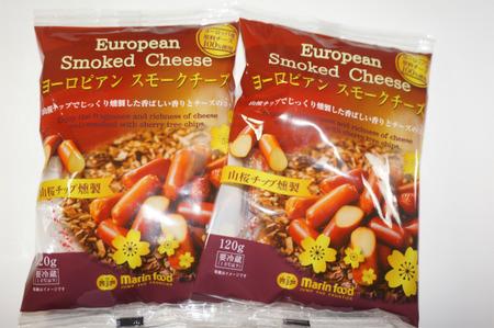ヨーロピアンスモークチーズ マリンフード