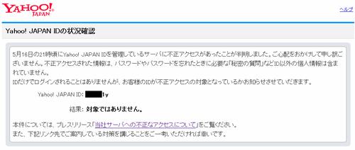 20130518230016_1_1