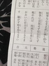 ���ߤ������__ 2