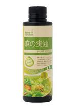 麻の実油asanomi201102