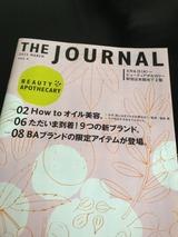 ジャーナル表紙__