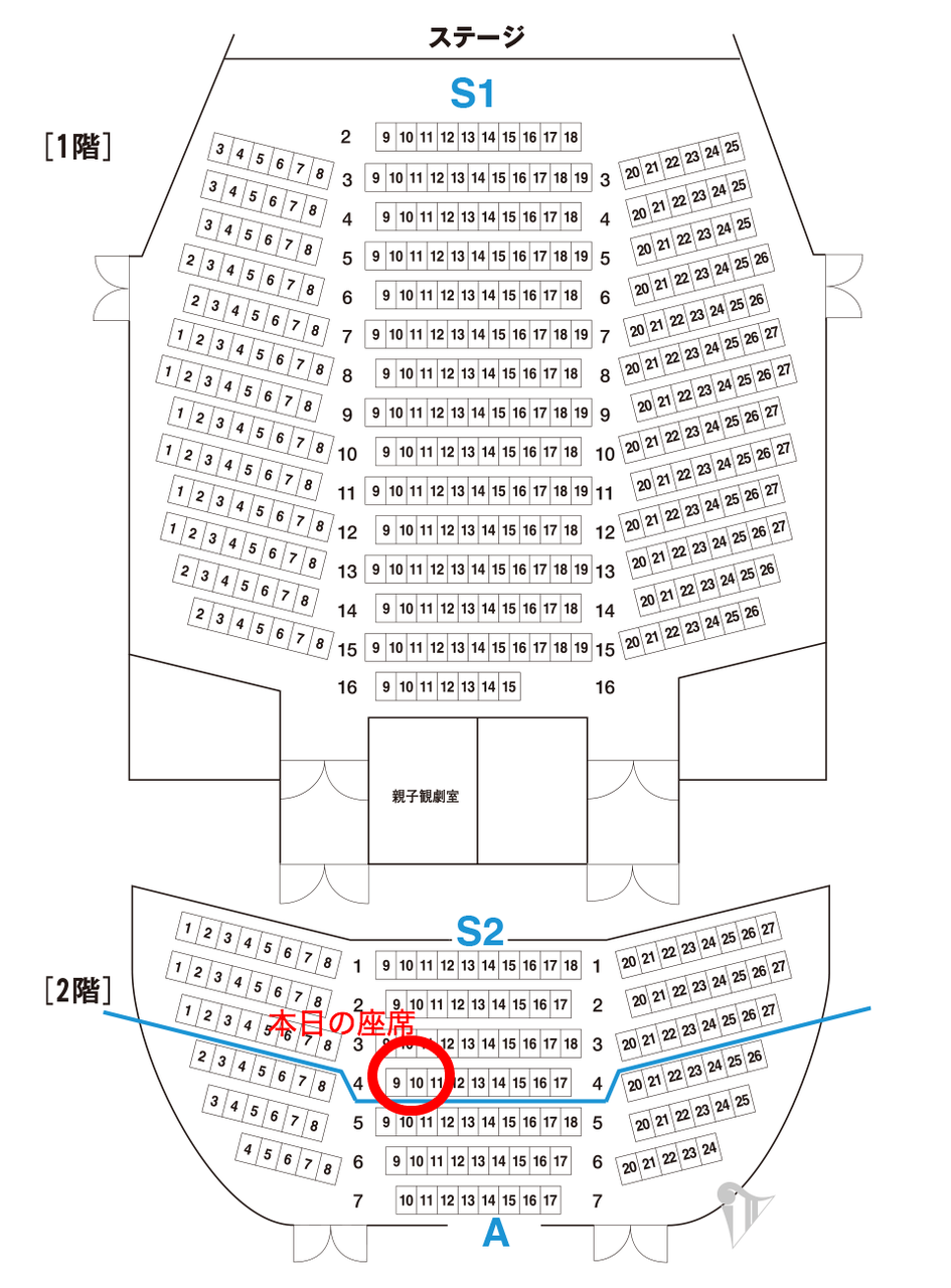 座席 名古屋 劇団 四季 【名古屋四季劇場】オススメ座席は?席の種類と値段比較!