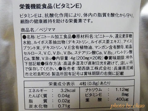 20150608_15