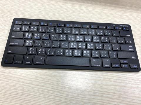 鬼月が原因なのか 恐怖のキーボード