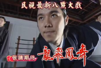 次回作「龍飛鳳舞」でも日本人役がある模様