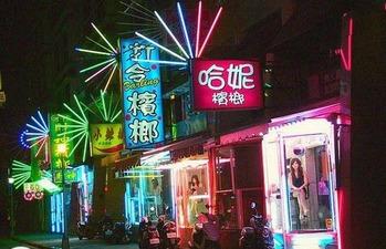 ネオンが目を引く台湾のビンロウ屋